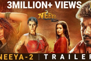 Neeya 2 – Official Tamil Trailer