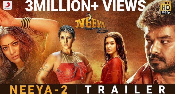 Neeya 2 – Official Tamil Trailer