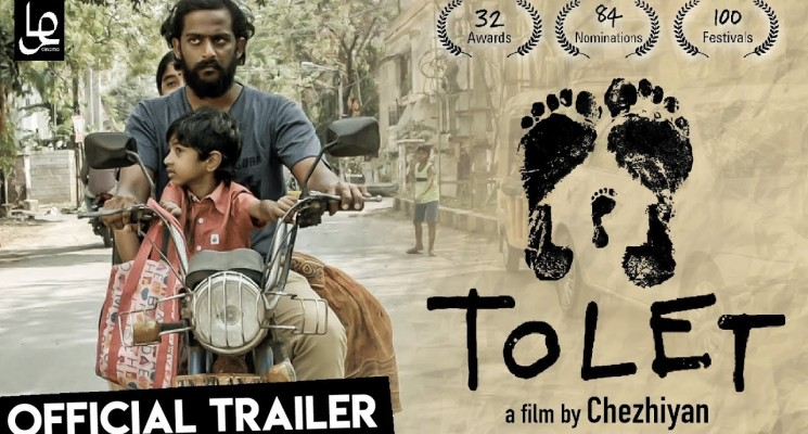 Tolet – Official Trailer