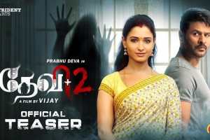 Devi 2 | Official Teaser