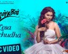Jasmine | Lesa Valichudha Song Lyric Video ft. Sid Sriram