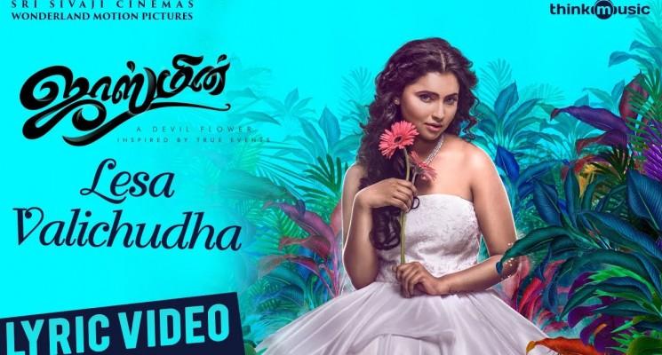 Jasmine | Lesa Valichudha Song Lyric Video ft. Sid Sriram