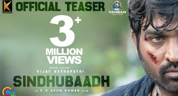 Sindhubaadh Teaser | Vijay Sethupathi, Anjali