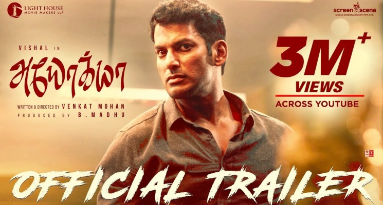 Ayogya Official Trailer | Vishal, Raashi Khanna, R.Parthiepan