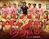 Devarattam Official Trailer