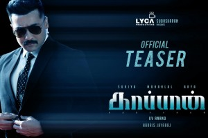 Kaappaan – Official Teaser