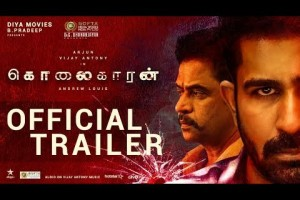 Kolaigaran – Official Trailer