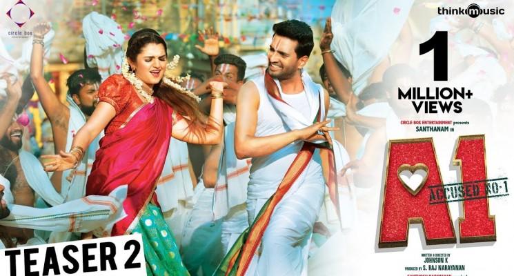 A1 Official Teaser 2 | Santhanam, Tara