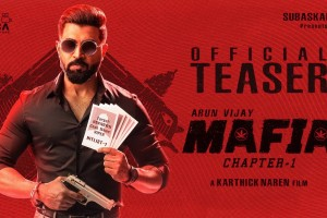 MAFIA – Official Teaser