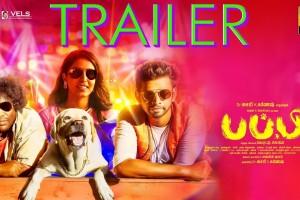 Puppy – Trailer | Yogi Babu | Varun, Samyuktha Hegde