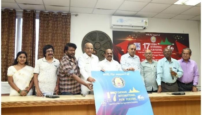 17 வது சென்னை சர்வதேச திரைப்பட விழா 'போஸ்டர்' வெளியீடு