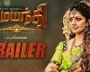 Damayanthi Trailer - Tamil