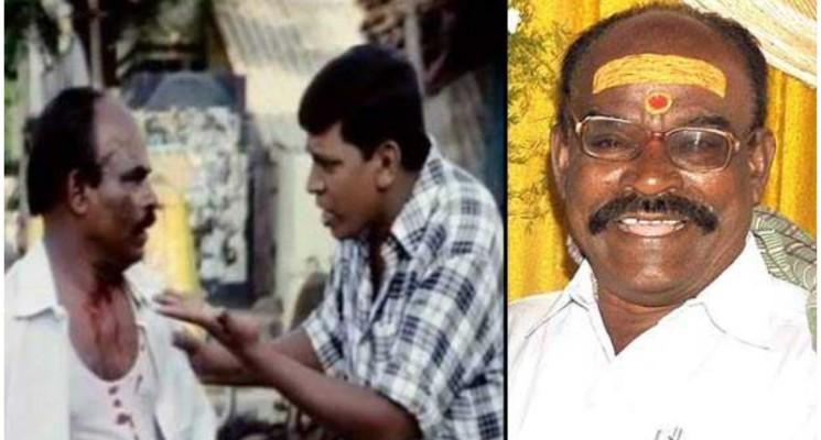 100க்கும் மேற்பட்ட படங்களில் நடித்த காமெடி நடிகர் மரணம்