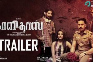Kaalidas Tamil Movie Official Trailer