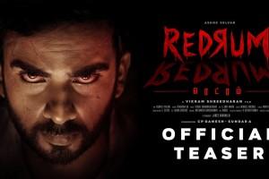 REDRUM Official Teaser