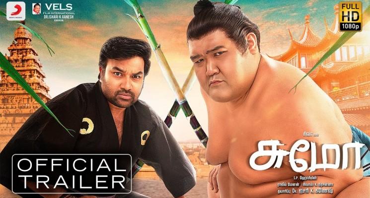 Sumo – Trailer