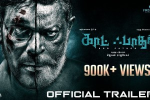 God Father Official Trailer