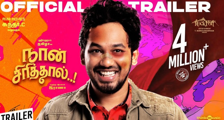 Naan Sirithal official Trailer