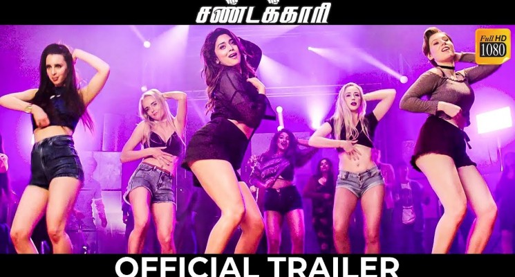 Sandakari – Official Trailer