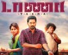 Taana Official Trailer