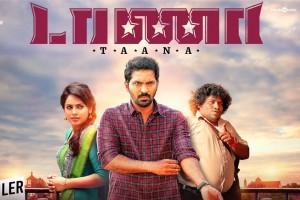 Taana Official Trailer