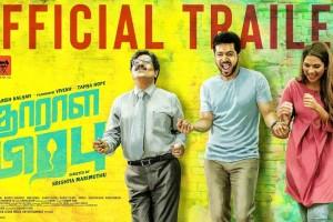 Dharala Prabhu – Official Trailer