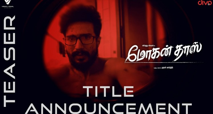 Mohandas – Title Announcement Teaser