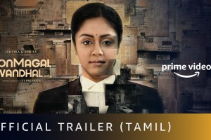 Ponmagal Vandhal – Official Trailer 2020