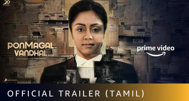 Ponmagal Vandhal – Official Trailer 2020