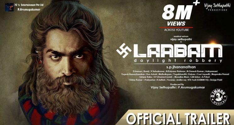 Vijay Sethupathi's Laabam – Official Trailer