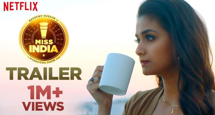 Miss India Tamil Movie Trailer