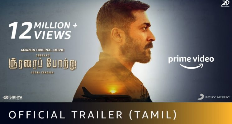 Soorarai Pottru – Official Trailer
