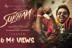 Sulthan – Official Teaser