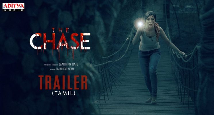 The Chase​ Tamil Trailer