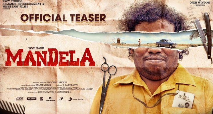 MANDELA | மண்டேலா – Official Teaser