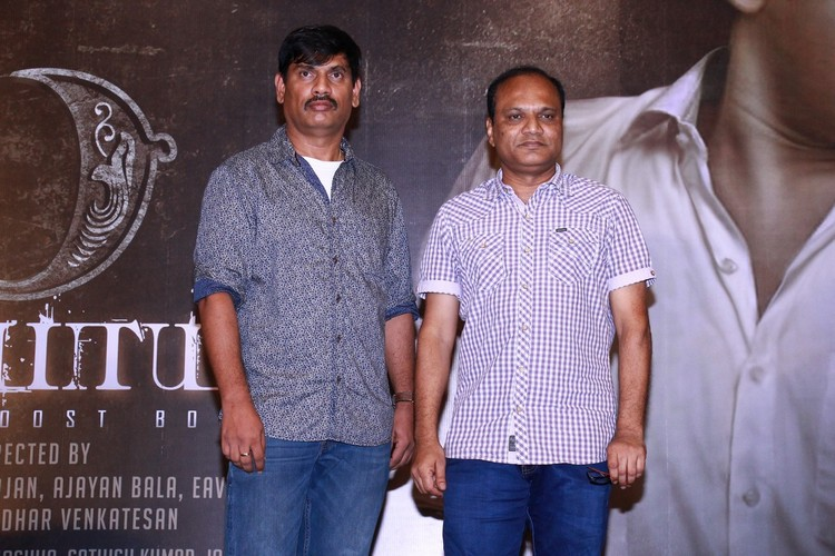 6-athiyayam-audio-launch-stills-010