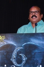6-athiyayam-audio-launch-stills-041