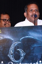 6-athiyayam-audio-launch-stills-042
