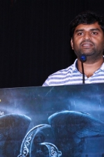 6-athiyayam-audio-launch-stills-045
