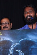 6-athiyayam-audio-launch-stills-046