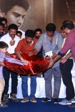 6-athiyayam-audio-launch-stills-048