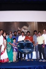 6-athiyayam-audio-launch-stills-049