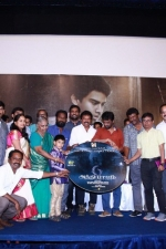 6-athiyayam-audio-launch-stills-050