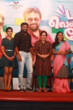 bvt-press-meet-stills-007