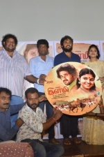 ilami-audio-launch-stills-018