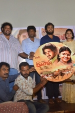 ilami-audio-launch-stills-019
