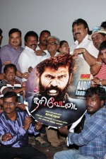narivettai-audio-stills-008