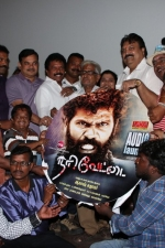 narivettai-audio-stills-009