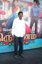 thirumanam-audio-launch-stills-062