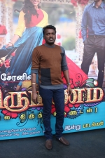 thirumanam-audio-launch-stills-067